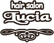 hair salon Lucia │ 千葉県旭市の美容院・美容室